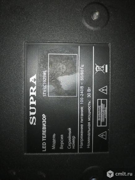 Телевизор LED SUPRA. Фото 4.