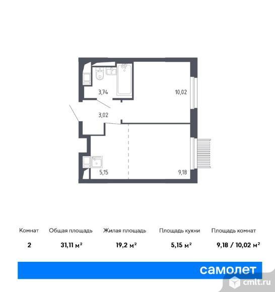 2-комнатная квартира 31,11 кв.м. Фото 1.