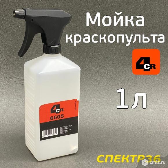 Бутыль-распылитель для промывки краскопультов 4CR (черный). Фото 1.