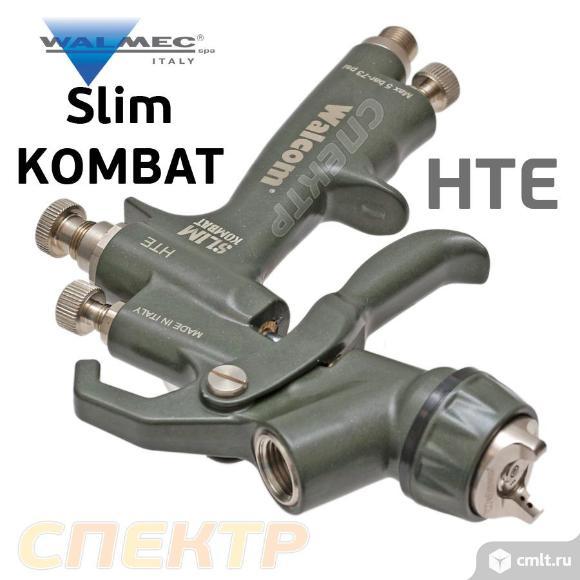 НАБОР: Walcom Slim Kombat HTE (1,3) + респиратор 3М 7502. Фото 6.
