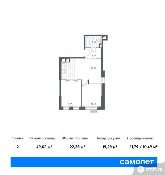 2-комнатная квартира 49,02 кв.м. Фото 1.