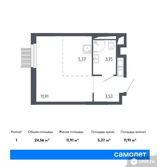 1-комнатная квартира 24,56 кв.м. Фото 1.
