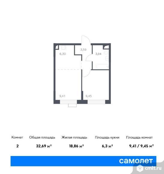 2-комнатная квартира 32,69 кв.м. Фото 1.
