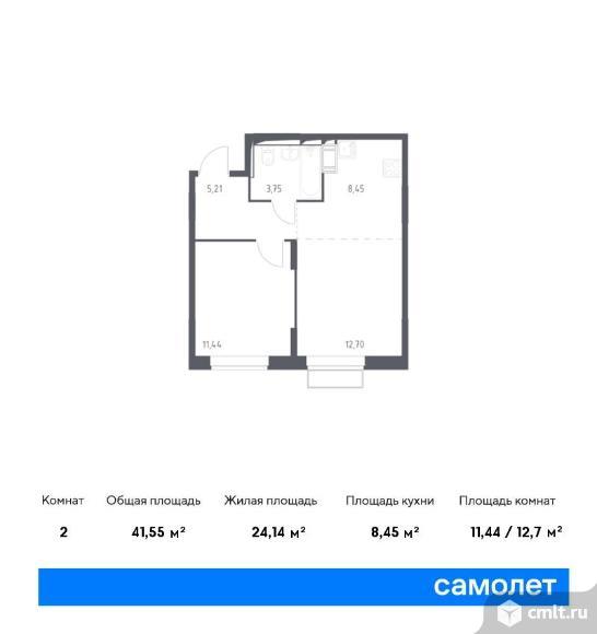 2-комнатная квартира 41,55 кв.м. Фото 1.