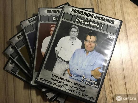 Продам коллекцию Стивена Кинга фильмов  на  DVD дисках.. Фото 1.