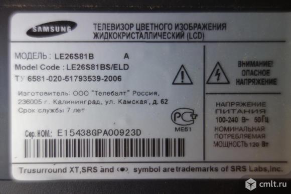 Телевизор ж/к Samsung LE26S81B. Фото 1.