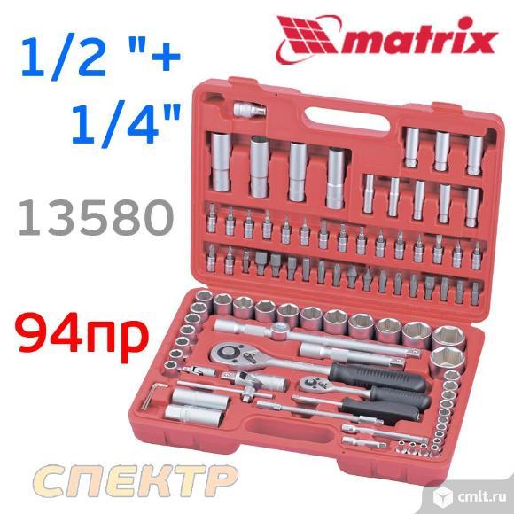 """Набор инструмента MATRIX 13580 (94пр) 1/2 """"+1/4"""". Фото 1."""