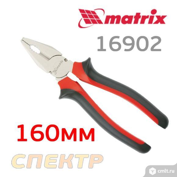 Пассатижи MATRIX 16902 (160мм) Nickel никелированные. Фото 1.