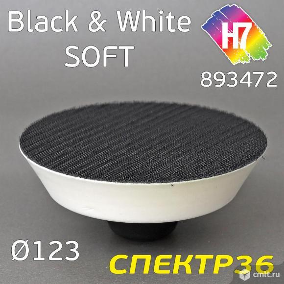 Оправка-липучка М14 D123 H7 Black&White Soft высокая мягкая. Фото 2.