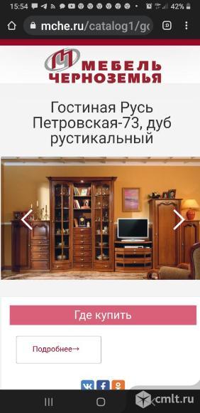 """Дубовая  гостиная """" Русь Петровская-73"""". Фото 1."""