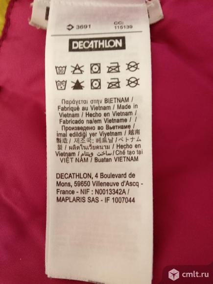Фирменная демисезонная куртка. Фото 4.