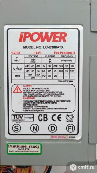 Блоки питания FSP Group ATX-300GTF 300W и IPower LC-B300ATX. Фото 3.
