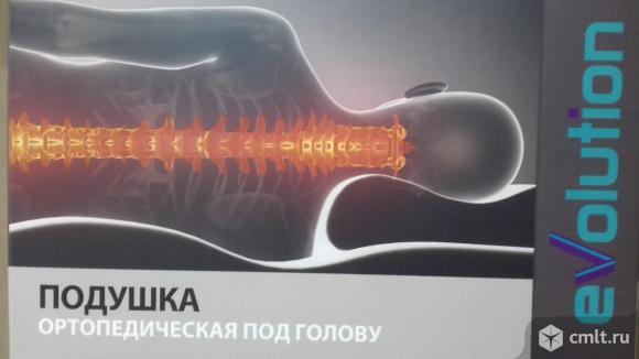 """Ортопедическая подушка Т.900М М """"EVOLUTION"""". Фото 1."""