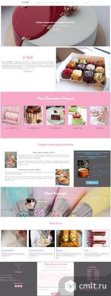 Новый готовый сайт интернет-магазина с доменом. Фото 2.