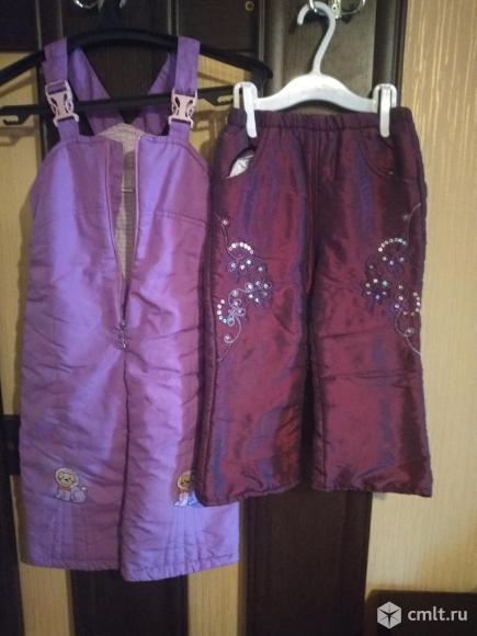 Полукомбинезон и штаны зимние. Фото 1.