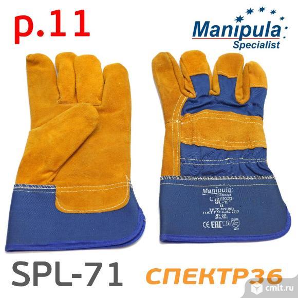Перчатки КРАГИ короткие Manipula Сталкер SPL-71 (р.11). Фото 1.