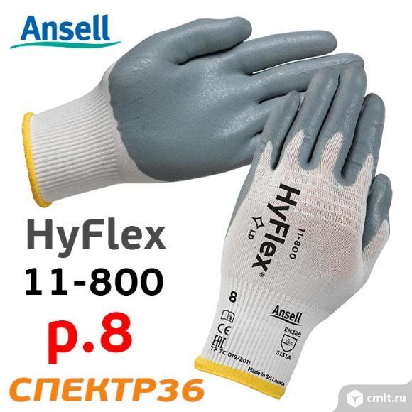 Перчатки НЕЙЛОН нитрил ANSELL HyFlex 11-800 (р. 8). Фото 1.