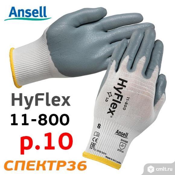 Перчатки НЕЙЛОН нитрил ANSELL HyFlex 11-800 (р.10). Фото 1.