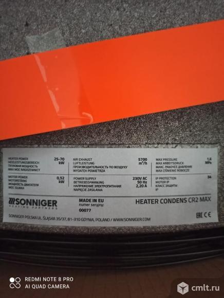 Тепловентилятор 3х скоростной новый 4 шт. по цене ниже закупочной.. Фото 6.