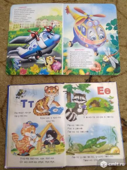 Книжки детские. Фото 5.