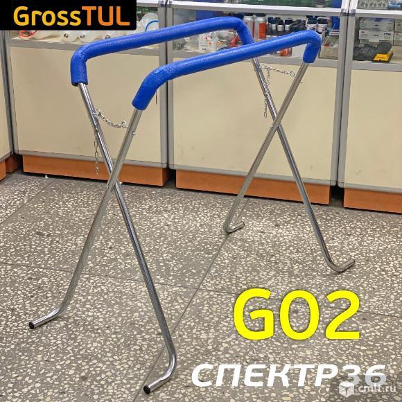Стол окрасочный Х-образный GrossTUL- L для покраски бамперов. Фото 1.