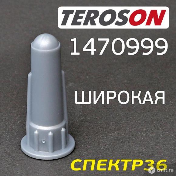 Насадка для нанесения герметика Terostat 9320 (СЕРАЯ). Фото 1.