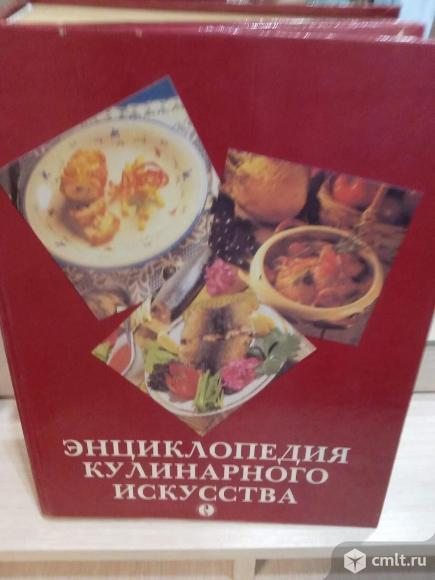 Кулинария. Фото 1.