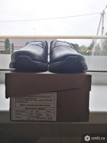 Туфли мужские 42 размер новые. Фото 3.