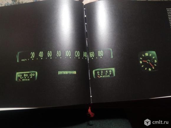 """Книгу """"24 Новая Волга"""" продам. Фото 2."""