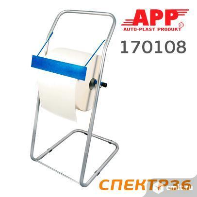 Диспенсер для салфеток в рулонах APP напольный. Фото 1.