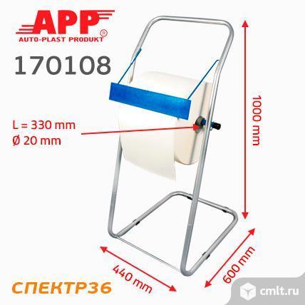 Диспенсер для салфеток в рулонах APP напольный. Фото 2.