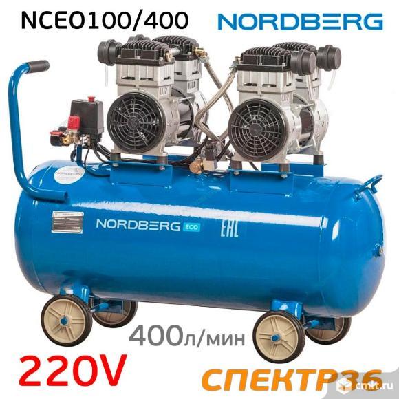 Компрессор безмасляный Nordberg ECO NCEO100/400. Фото 1.