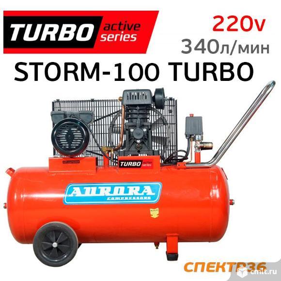 Компрессор ременной Aurora STORM-100 TURBO (220В). Фото 1.