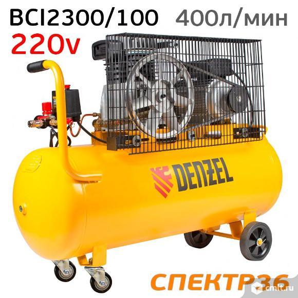 Компрессор ременной Denzel BCI2300/100 (220В, 2.3кВт, 400л/м. Фото 1.