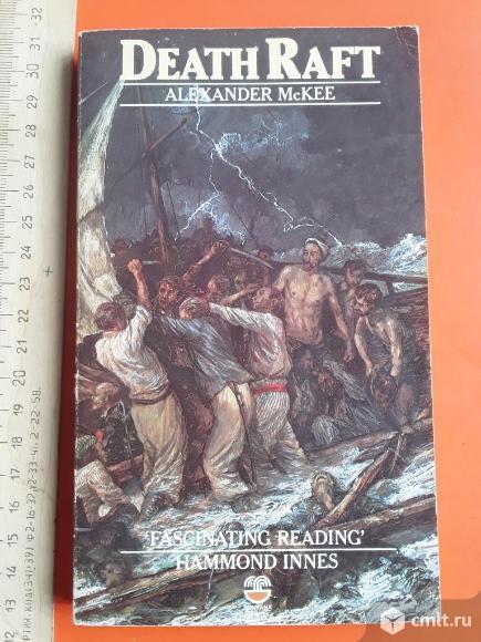 Книга Death Raft by McKee Alexander. Фото 1.