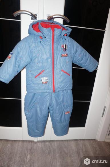 Комплект зимний Куртка и полукомбинезон размер 80. Фото 1.