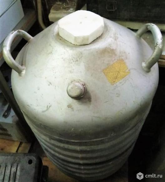 Сосуд  дьюара СК-30. Фото 1.