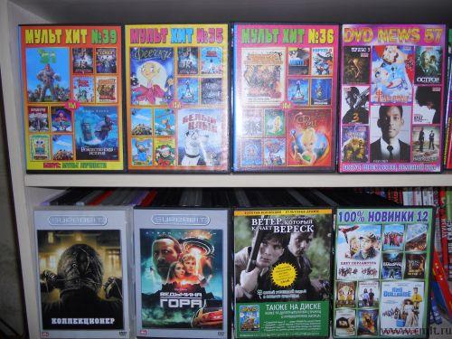 Dvd диски фильмы разных жанров аниме мультипликация продаю