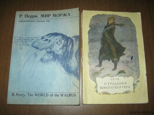 Книги о животных.. Фото 1.