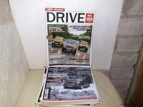 Журналы DRIVE. Фото 1.
