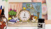 Корпоративные календари для вас и ваших клиентов