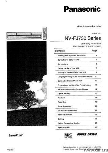 Видеомагнитафон Panasoniv NV-FJ 730