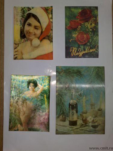 открытки в 3D