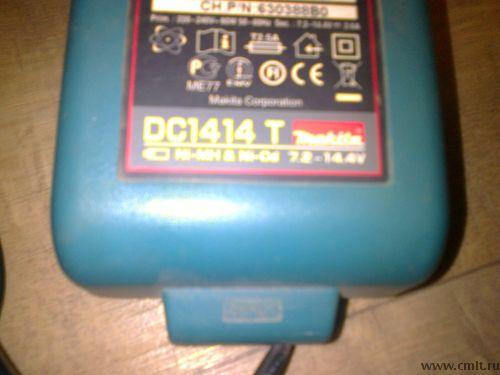 Продам зарядное устройство Makita DC1414 Т. Фото 2.