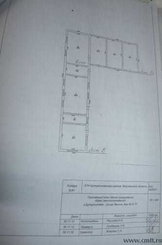 Все документы готовы для продажи(собственник)общая площадь выходит 213 квадратов.