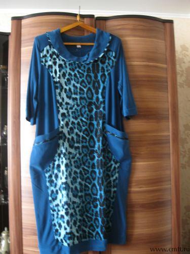 Блузка 54 размера в Воронеже
