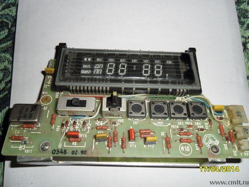 Электроника вм12. Фото 1.
