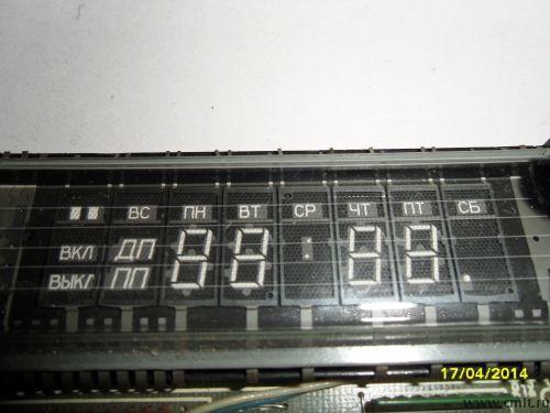Электроника вм12. Фото 2.