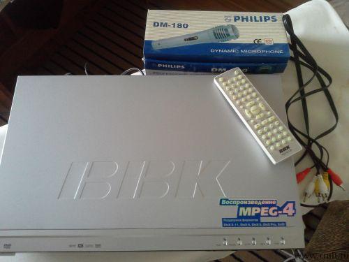 Продаю dvd-плеер BBK DV324S