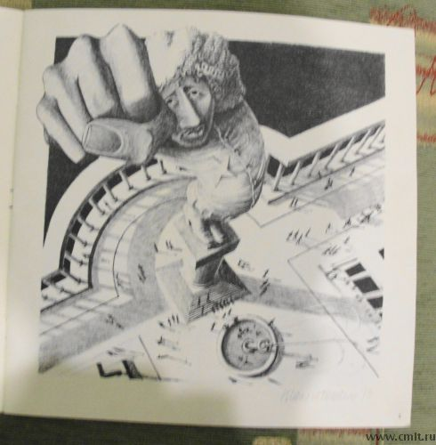 """Вкладыш к альбому Ringo Starr """"Ringo"""". Фото 3."""